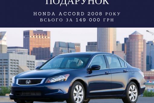 Лайфак від київського прокурора як дешево купити машину