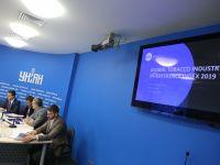 Україна зазнає серйозного тиску з боку тютюновиків