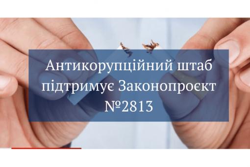 Життя без куріння. Комітет здоров'я нації зареєстрував комплексний антитютюновий законопроєкт.