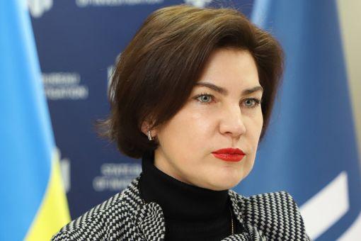 ЗАЯВА - Генпрокурорка Венедіктова має бути негайно звільнена через саботаж у боротьбі з корупцією і провал реформ