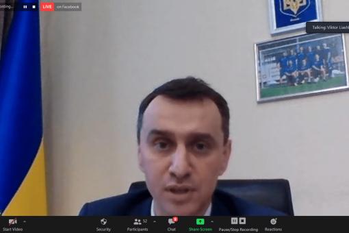 """Україна може отримати вакцину Pfizer — заступник міністра охорони здоров'я на дискусії """"Вакцинація. Корупція. COVID-19"""""""