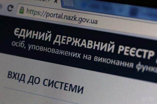 15 громадських організацій закликають НАЗК не приховувати правила автоматизованої  перевірки декларацій